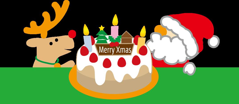 妖怪ウォッチクリスマスケーキ ...