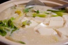 豆乳 イソフラボンの効果イメージ