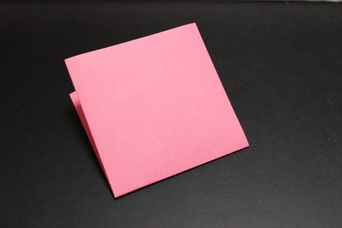 折り紙BOX四つ折り