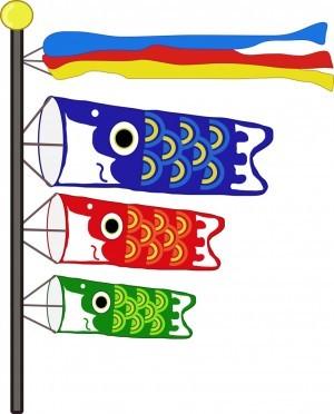 鯉のぼり2