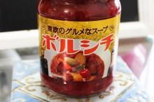 カルディボルシチの瓶レシピ
