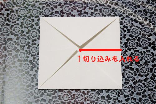 鯉のぼり折り紙4-2