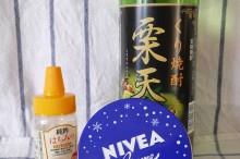 ニベア青缶パックの作り方